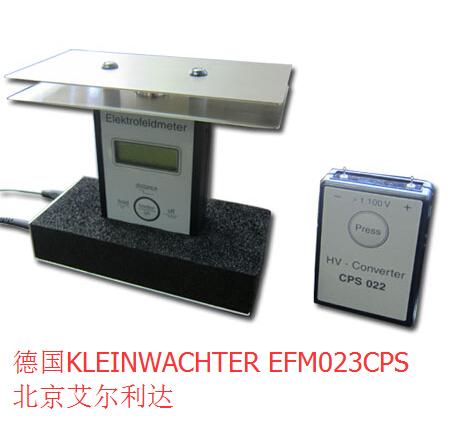 离子风扇检测仪